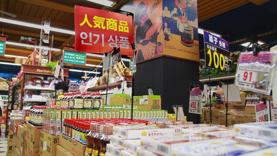 レッドキャベツ 韓国商品