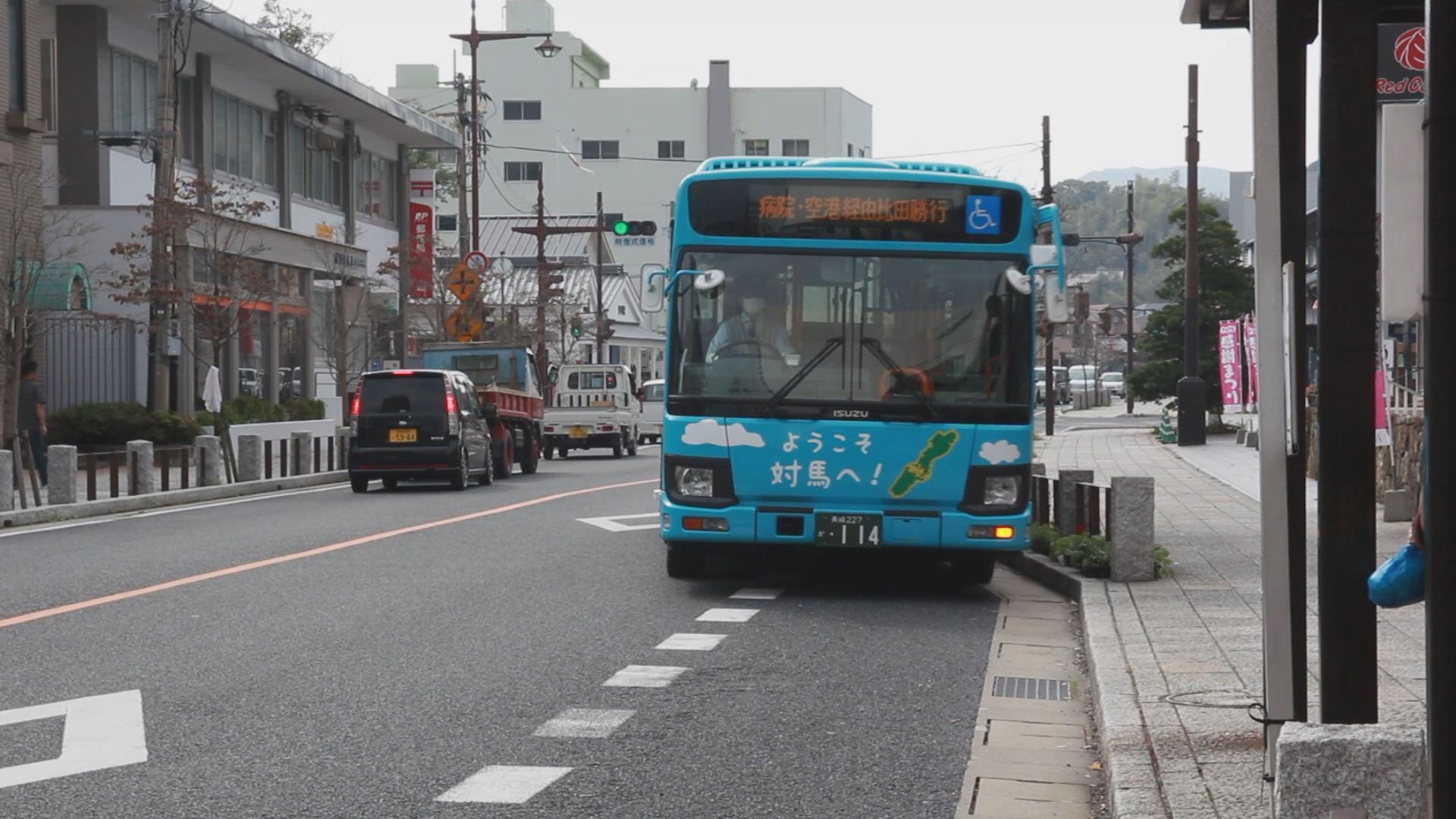 対馬交通 バス